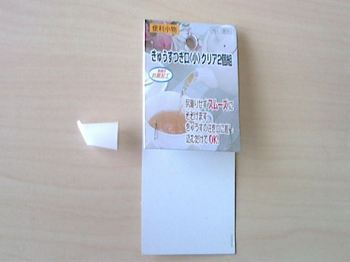 2013041311430000_R.jpg