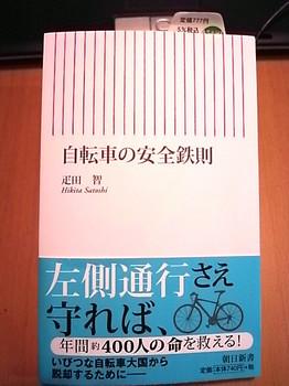 R0010165.JPG