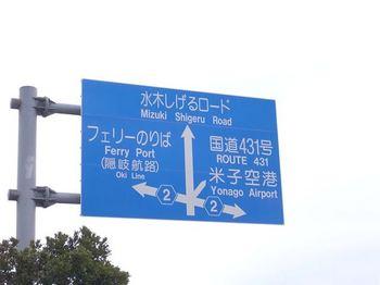 R0010801_R.JPG