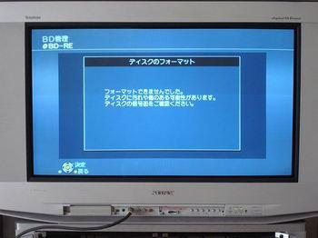 R0011327_R.JPG