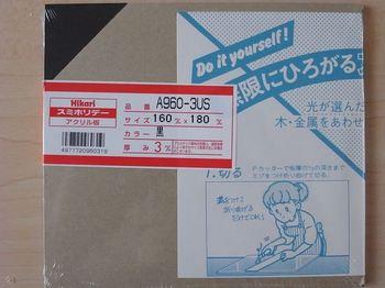 R0011428_R.JPG