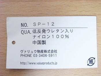 R0011450_R.JPG