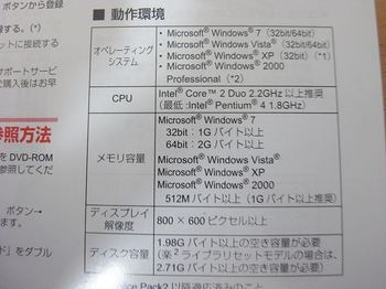 R0011457_R.JPG