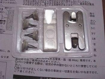 R0011467_R.JPG