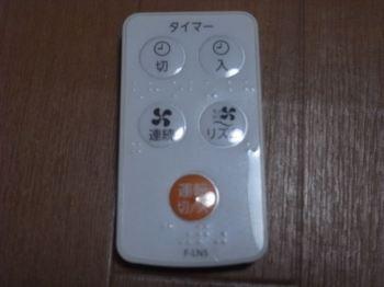 R0011484_R.JPG