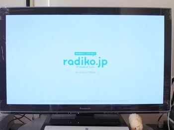 R0011706_R.JPG