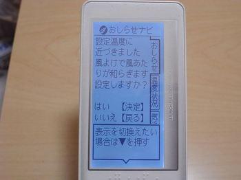 R0011839_R.JPG