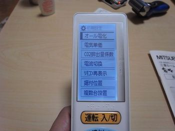 R0011843_R.JPG