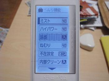 R0011891_R.JPG