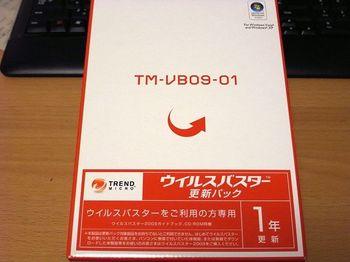 R0010539_R.JPG