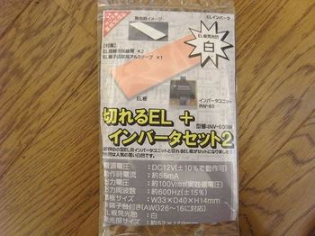 R0011098_R.JPG