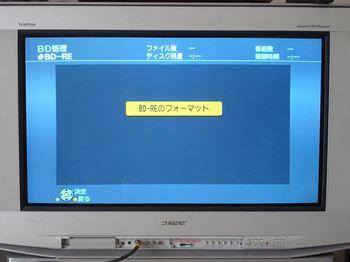 R0011325_R.JPG