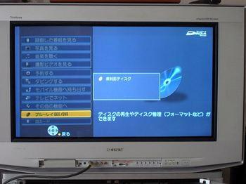R0011329_R.JPG