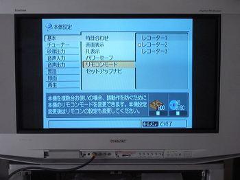 R0011331_R.JPG