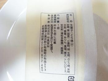 R0011411_R.JPG