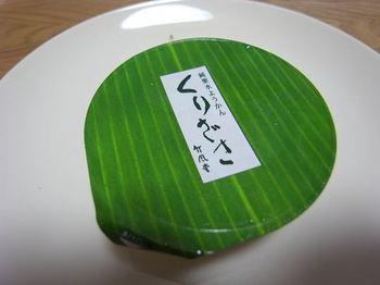 R0011415_R.JPG