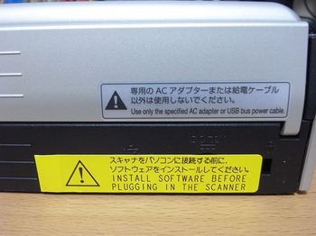R0011454_R.JPG