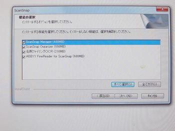 R0011456_R.JPG