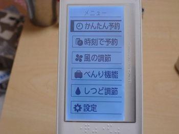 R0011842_R.JPG