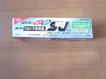 R0011883_R.JPG