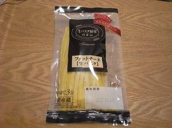 R0012176_R.JPG